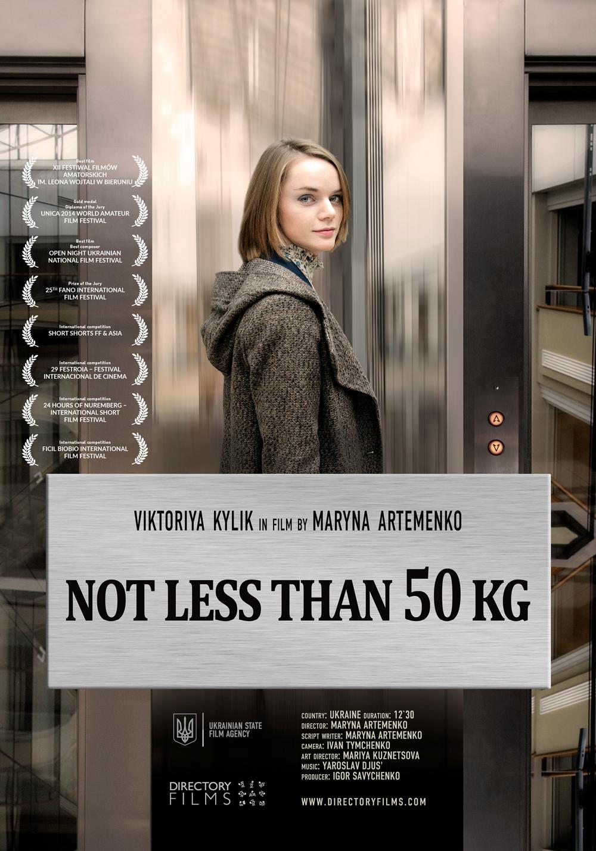 50kg-poster70x100-poster-EN