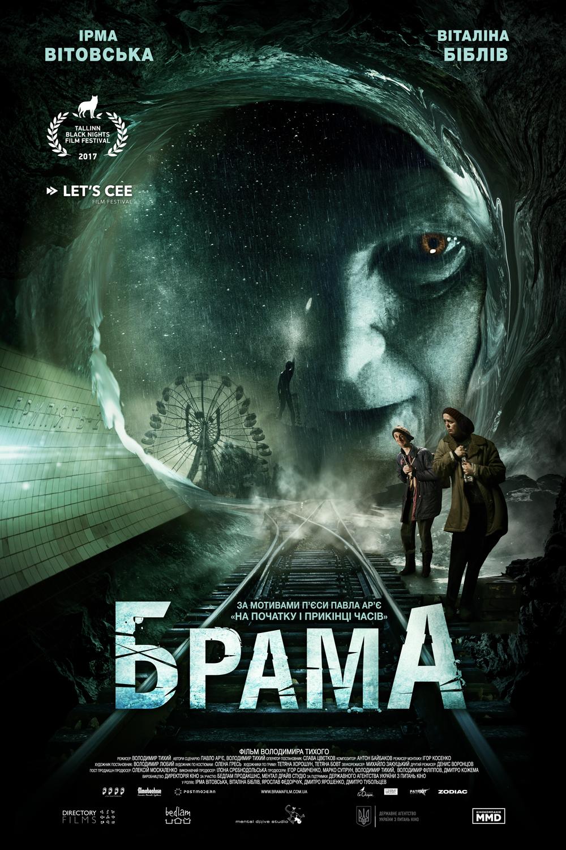 Brama_120x180-UKR