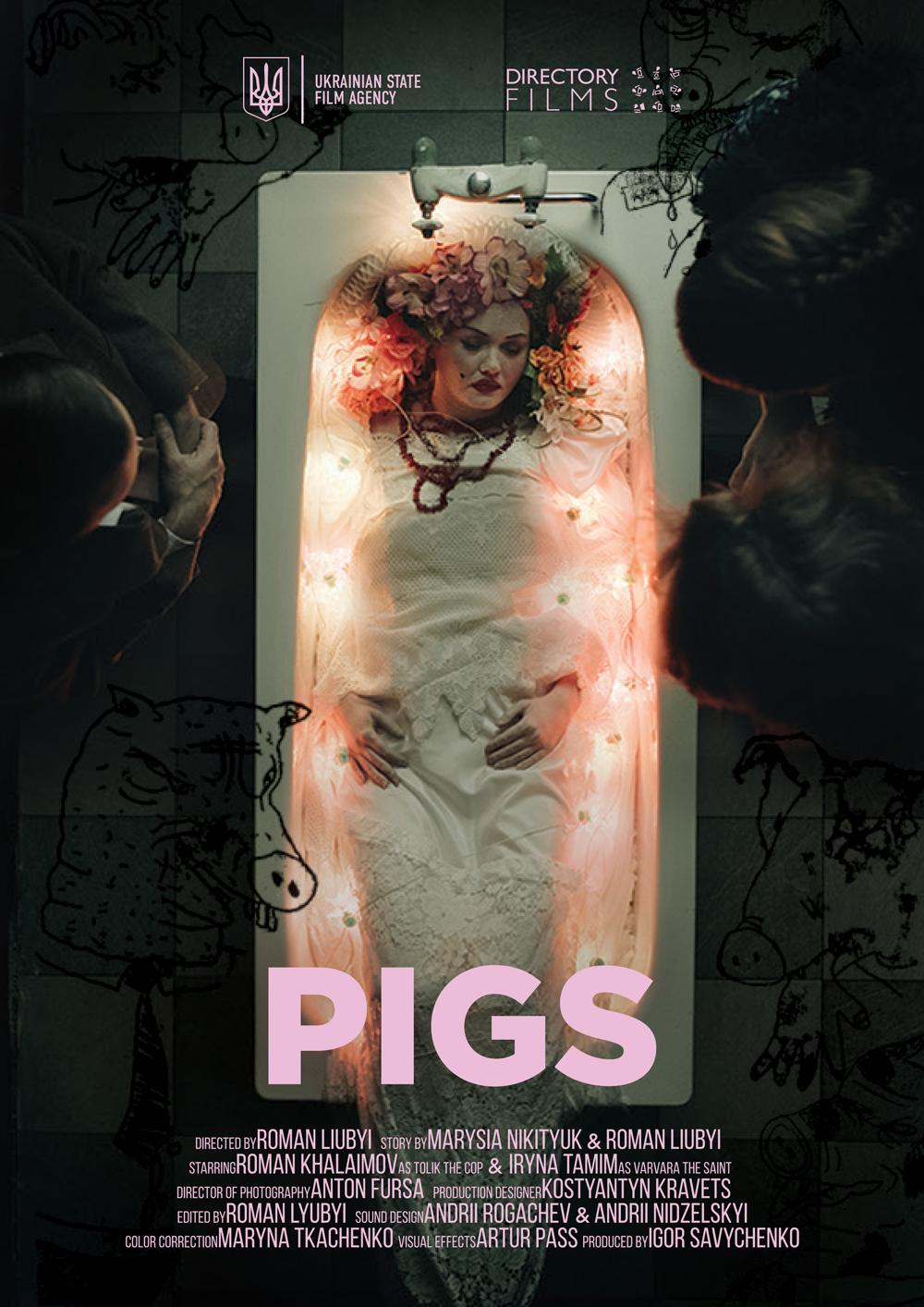 PIGS-210×297-EN