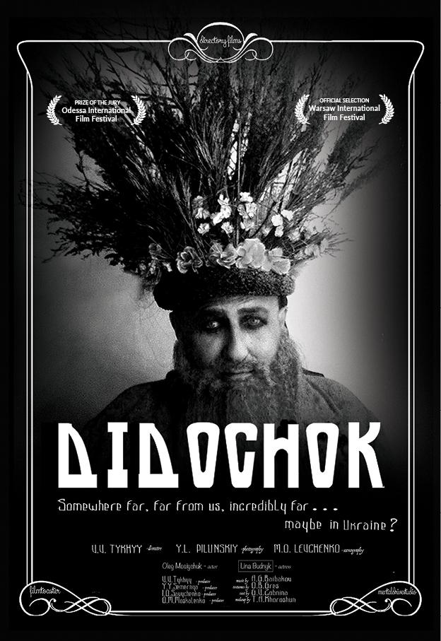 didochok_vertiakl-EN