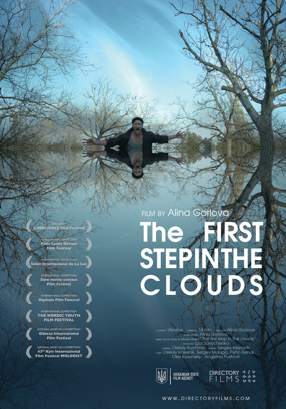 firstStep70x100-poster-EN