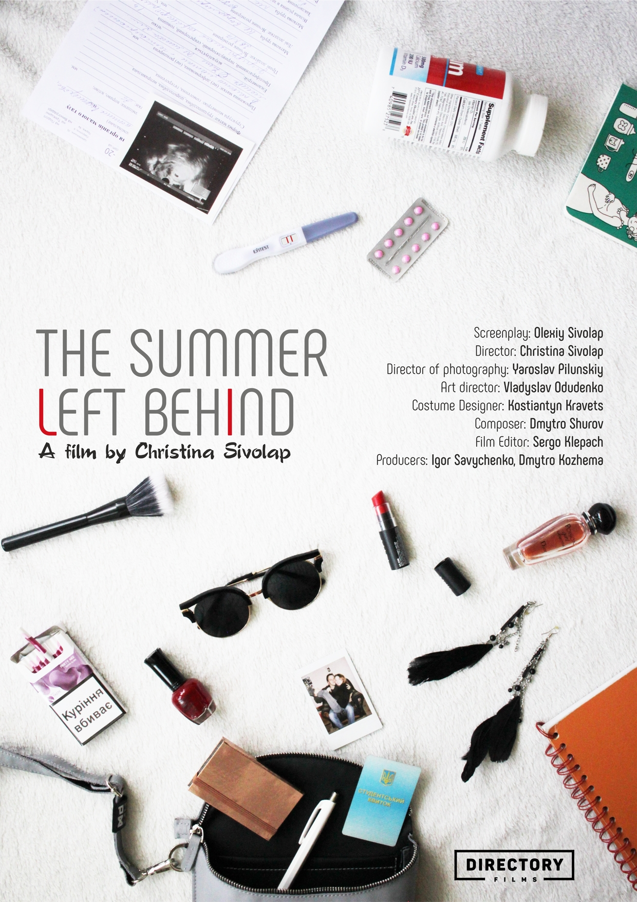 The summer_poster_ver_eng