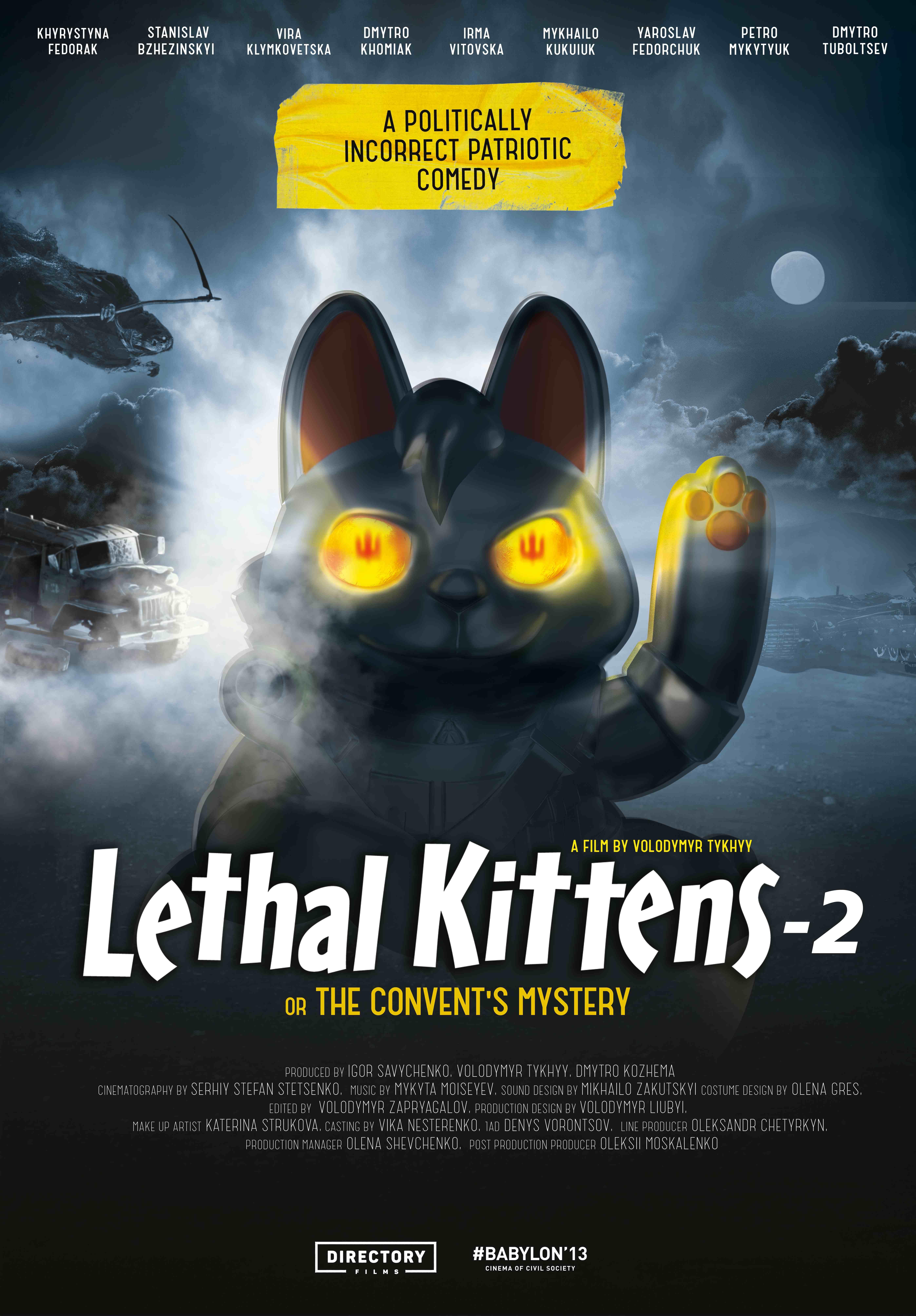 Kittens2_eng